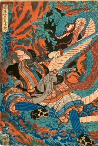 Utagawa Kuniyoshi, 1825 print of warrior Matsui Tamijiro battling giant snake.jpg