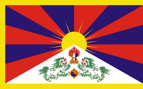 1152px-Flag_of_Tibet.svg.png